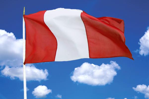613px-Bandera_Peruana_Flag_of_Peru